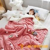 寶寶被子秋冬兒童棉被嬰兒小被子加厚保暖四季通用【小獅子】