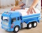 玩具模型車 可噴水灑水車玩具兒童超大仿真工程車模型寶寶會灑水汽車【快速出貨八折搶購】