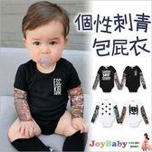 春夏款童裝紋身包屁衣刺青連身衣-JoyBaby