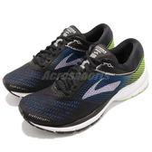 Brooks 慢跑鞋 Launch 5 藍 白 輕量透氣 DNA 避震科技中底 避震支撐 男鞋 【PUMP306】 1102781D016