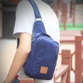 ◄ 生活家精品 ►【P309】多功能收納胸包 側背 跑步 運動 手提 通用 零錢包 口袋 健身包 收納