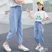 女童防蚊褲薄款九分牛仔褲夏季中大童兒童洋氣寬鬆休閒褲子韓版潮