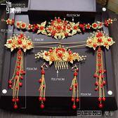 鳳冠步搖套裝結婚秀禾服配飾復古裝發飾