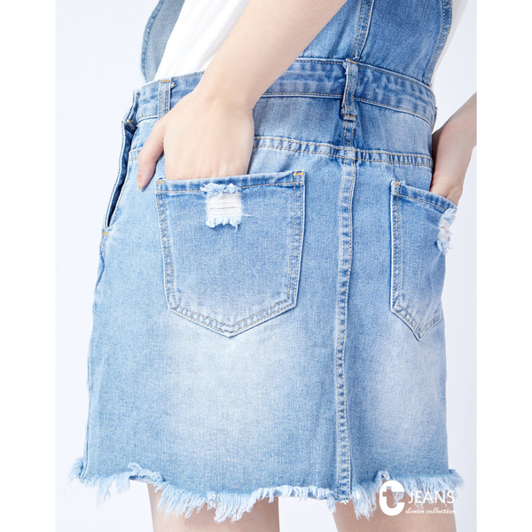 CANTWO JEANS抓破雙口袋吊帶裙-藍色