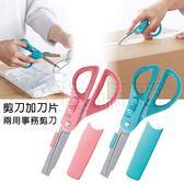日本KOKUYO多功能兩用2way高機能剪刀_剪刀+美工刀拆箱剪刀事務剪刀辦公學生文具