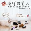 老鼠 整人 仿真玩具 惡作劇 電動老鼠 紅外線感應 禮物 貓咪