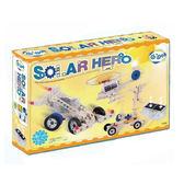 【限宅配】太陽能機械入門組#7361-CN    智高積木 GIGO 科學玩具 (購潮8)