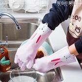 多功能魔術矽膠洗碗手套女廚房家務耐用防水清潔隔熱防燙洗碗刷碗 育心館