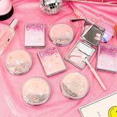 韓創意流沙化妝鏡網紅小鏡子可愛少女心卡通雙面鏡便攜隨身化妝鏡