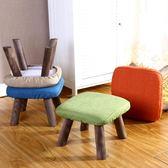 凳子時尚家用矮凳創意沙發凳布藝小凳子懶人客廳換鞋凳多功能板凳