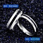 霸氣男士戒指時尚韓版鈦鋼指環個性潮男生飾品戒子配飾情侶戒指【一條街】