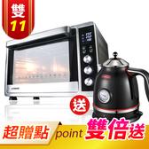 (1111特賣)山崎微電腦45L電子控溫不鏽鋼全能電烤箱SK-4680M(送不鏽鋼深烤盤+顯溫式快煮壺)[可分期]