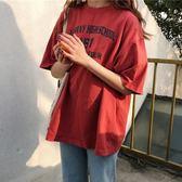 短袖T恤韓國ins復古字母印花原宿風bf短袖t恤女學生ulzzang半袖上衣 曼莎時尚