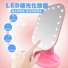 觸控式LED(桌上型)補光燈化妝鏡180度翻轉-四色任選 [55219]