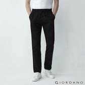 【GIORDANO】男裝素色抽繩休閒長褲-41 黑