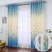 窗簾成品平面窗簡約現代臥室客廳落地窗遮陽遮光布料【跨店滿減】