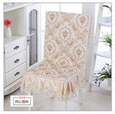 椅套連體座椅墊椅子靠墊一體墊餐桌布藝四季防滑家用椅子靠背套罩