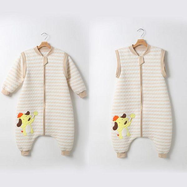 睡袋嬰兒單層天然彩棉純棉全棉寶寶分腿兒童空氣棉防踢被 童趣潮品