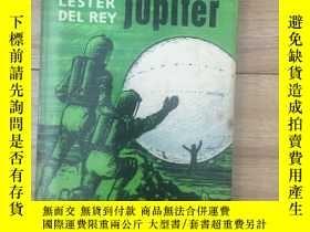 二手書博民逛書店Outpost罕見of JupiterY260873 LESTE