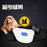 狗狗項圈防叫器 零傷害超聲波警報止吠器