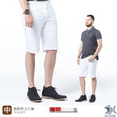 【NST Jeans】純白色 彈性 男鬆緊帶五分短褲(中腰) 395(25907) 早春商品 55折起