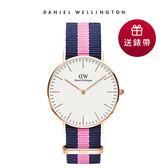 Daniel Wellington DW 手錶 36mm玫瑰金框 Classic 活潑藍粉織紋手錶
