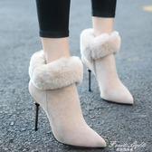 歐美時尚尖頭細跟性感毛毛馬丁靴女新款優雅絨面短靴百搭 果果輕時尚