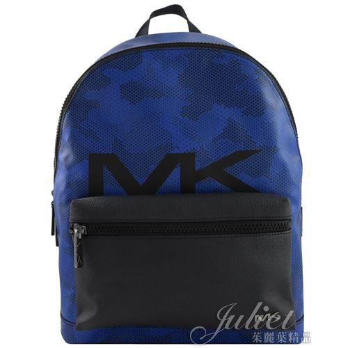 茱麗葉精品【全新現貨】MICHAEL KORS COOPER 金屬MK LOGO點點拼接後背包.藍/黑