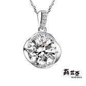 蘇菲亞SOPHIA - 幸福相擁1.00克拉FVVS1鑽石項鍊