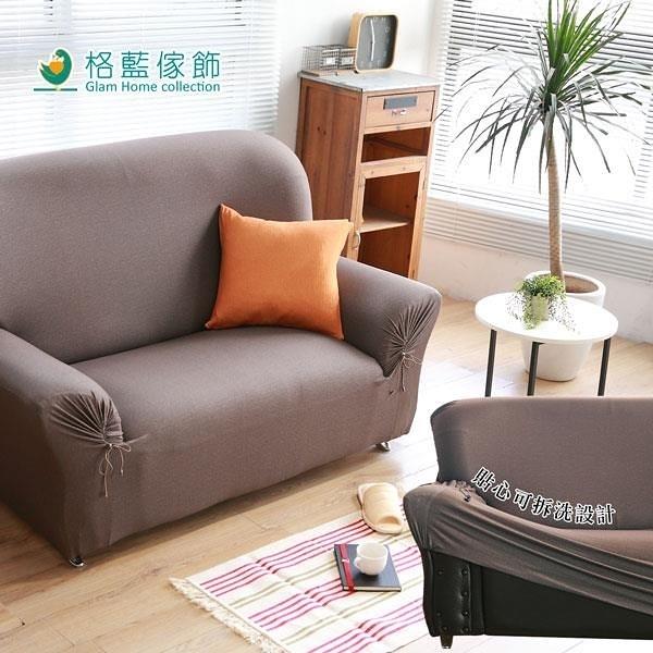 【南紡購物中心】格藍傢飾-和風綿柔仿布紋沙發套-和風咖3人