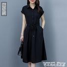 襯衫洋裝素色連身裙2021年新款夏季女裝中長款收腰顯瘦氣質Polo領襯衫裙子迷你屋 迷你屋 新品