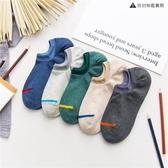 【2枚入】襪子男低筒淺口短襪純棉橫條船襪【奇趣小屋】