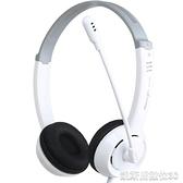 全民K歌唱歌錄音專用耳機頭戴式 手機電腦臺式機通用耳麥帶麥克風【凱斯盾】