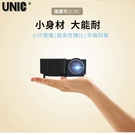 【Love Shop】UC28C 迷你投影機 家用臥室小型攜帶式 高清電影/有線手機同屏機可輸出