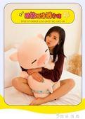 流氓小豬公仔抱枕可愛睡覺抱布娃娃女孩豬豬毛絨玩具女生公主玩偶- HM  薔薇時尚