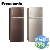 國際 Panasonic 485公升 雙門變頻無邊框玻璃電冰箱 NR-B489TG