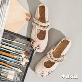 民族風繡花鞋 復古漢服鞋 古風仙女舞蹈鞋 平底舒適布鞋‧衣雅
