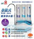 10週年慶《送沐浴器》【DIY商品組】JINKON 晶工牌 FD-3215A ◤台灣製造◢ 除氯、鉛、重金屬
