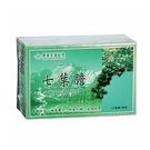 【加購品】長庚茶包 七葉膽茶 x2盒(30包/盒)