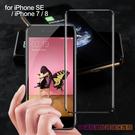 膜皇 For iPhone SE /iPhone 8 / iPhone 7 3D 滿版鋼化玻璃保護貼