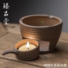 陶瓷溫茶器-日式粗陶小茶爐 柴燒溫茶器花...