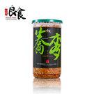 松香豬蕎麥肉鬆(220g/罐)
