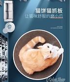 貓抓板磨爪器瓦楞紙貓窩耐磨貓爪板貓咪用品貓玩具 快速出貨 YYP