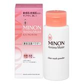 MINON 蜜濃潤澤酵素洗顏粉35g