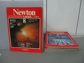 【書寶二手書T6/雜誌期刊_RDP】牛頓_8~13期間_共6本合售_天花消失了等