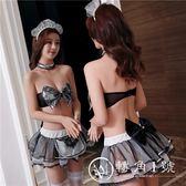 情趣內衣激情套裝胸罩透視裝免脫制服誘惑女傭女仆裝騷短裙夜店sm