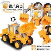 變形金剛 合金版工程車汽車挖掘機器人6-12歲男孩兒童生日禮物 AW14493【寶貝兒童裝】