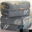 毛毯【蓋毯床單兩用款】法蘭絨毛毯四季毯冬...
