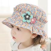女寶寶帽子公主女孩太陽帽夏季薄0-1-3歲兒童防曬嬰兒遮陽帽   麥琪精品屋