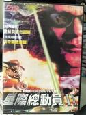 挖寶二手片-D83-正版DVD-電影【星際總動員II】-荃格費爾布雷斯 瑞奇爾德摩爾(直購價)